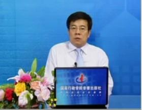 中国经济的改革和发展第二讲-经济全球化、世贸组织与中国(中)