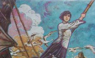 近代中国妇女生活与妇女运动