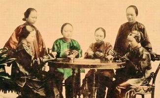 清代社会和清代妇女