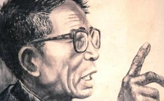 关于中国画人物肖像画创作