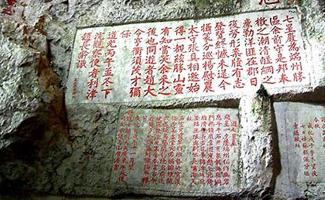 石刻文献与唐代文学研究