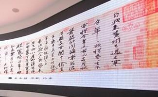 汉字文化与汉字艺术