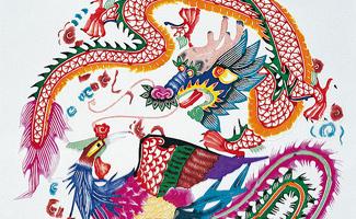 中国剪纸艺术欣赏与实践